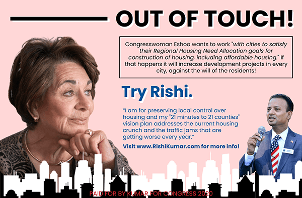 Out of touch social media flyer